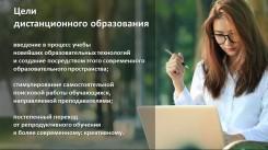 Создание презентации по информатике в Power Point